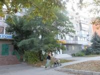 Анапа, Ленина ул, дом 131