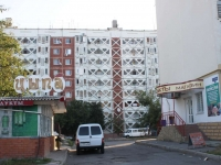 Anapa, Lenin st, house 165. Apartment house