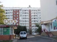 Анапа, Ленина ул, дом 165
