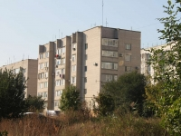 Anapa, Lenin st, house 189. Apartment house