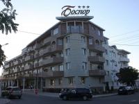 Анапа, гостиница (отель) Боспор, улица Крепостная, дом 1А