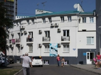 Анапа, улица Крепостная, дом 68. гостиница (отель) Жемчужина на Крепостной