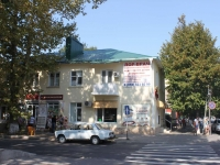 Anapa, st Krepostnaya, house 79. Apartment house with a store on the ground-floor