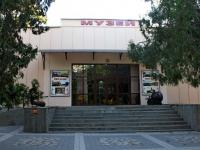 Анапа, улица Протапова, дом 1. музей