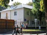 "Anapa, nursery school №17 ""Колобок"", Protapova st, house 74"