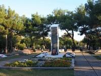 阿纳帕, 纪念碑 Павшим за РодинуProtapova st, 纪念碑 Павшим за Родину
