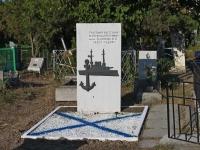 Anapa, commemorative sign Участнику восстания броненосца