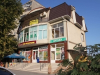 Anapa, Krylov st, house 10А. multi-purpose building
