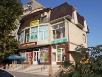 Анапа, улица Крылова, дом 10А. многофункциональное здание
