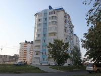 Anapa, Krylov st, house 17/1. Apartment house