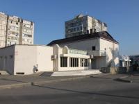 Анапа, дом/дворец культуры Молодежный, улица Крылова, дом 18А