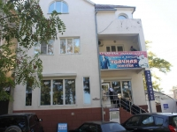 Anapa, Terskaya st, house 108. multi-purpose building
