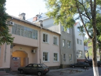 Anapa, Terskaya st, house 110/112. Apartment house
