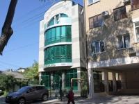 Anapa, hotel Бэлль, Terskaya st, house 111