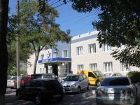 Анапа, банк Уралсиб, улица Терская, дом 119