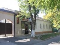 Анапа, кафе / бар Плюшка, улица Терская, дом 128