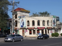 Anapa, shopping center Квартал, Terskaya st, house 155