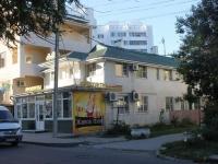 """Анапа, гостевой дом  """"Вижен"""", улица Терская, дом 183"""