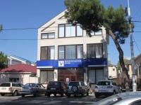 阿纳帕, 银行 Возрождение, Krymskaya st, 房屋 59