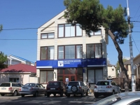 Anapa, st Krymskaya, house 59. bank
