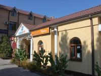 阿纳帕, Krymskaya st, 房屋 77. 多功能建筑
