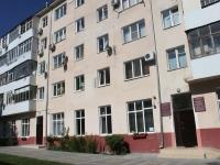 Анапа, улица Крымская, дом 83. многоквартирный дом