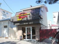Анапа, кафе / бар Такие пироги, улица Крымская, дом 91