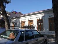 Анапа, улица Крымская, дом 93. общественная организация