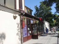 阿纳帕, Krymskaya st, 房屋 101А. 商店