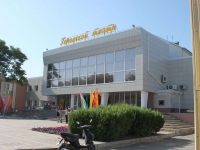 Анапа, улица Крымская, дом 115. театр