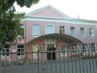 阿纳帕, 学校 №2, Krymskaya st, 房屋 122