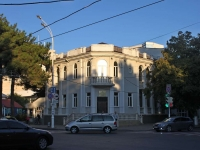Anapa, Krymskaya st, house 130. law-enforcement authorities