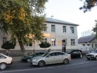 Anapa, nursery school №2, Krymskaya st, house 146