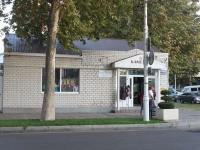Анапа, улица Крымская, дом 154. магазин