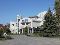 Anapa, shopping center Три кита, Krymskaya st, house 161