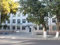 Anapa, school №5, Krymskaya st, house 209