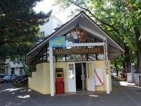Анапа, улица Крымская, дом 216А. магазин