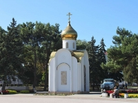 Anapa, st Krymskaya. chapel