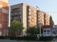 Anapa, Lermontov st, house 77. Apartment house
