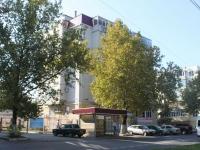 Анапа, улица Лермонтова, дом 116А. многоквартирный дом