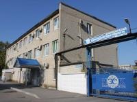 "Anapa, housing service ОАО ""НЭСК Электросети"", Lermontov st, house 117"