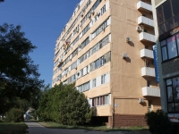 Anapa, Lermontov st, house 119. Apartment house