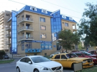 阿纳帕, Lermontov st, 房屋 120А. 公寓楼