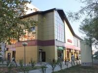 阿纳帕,  , house 121. 购物中心