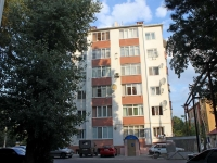 Anapa, st Mayakovsky, house 176. Apartment house