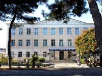 Анапа, улица Самбурова, дом 19. школа №1