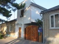 """Анапа, улица Самбурова, дом 45. гостевой дом """"Христина"""""""