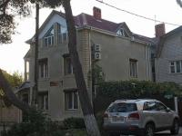 Анапа, улица Самбурова, дом 54. гостиница (отель)
