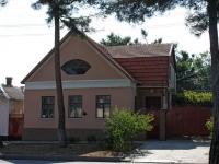 """Анапа, гостевой дом  """"Вера"""", улица Самбурова, дом 74"""