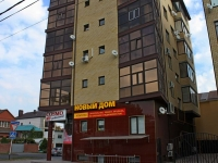 Anapa, Samburov st, house 236. Apartment house